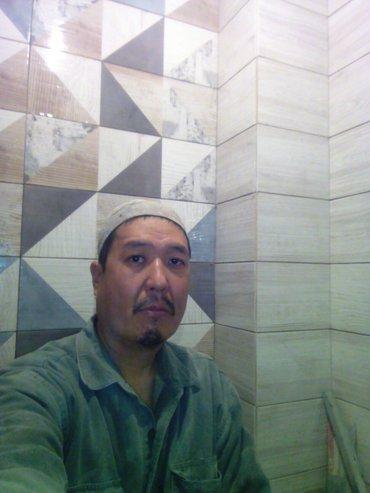 услуги кафель, сантехника и электрика в Бишкек
