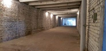 Сдаю склад помещение 300м2 под склад или в Бишкек