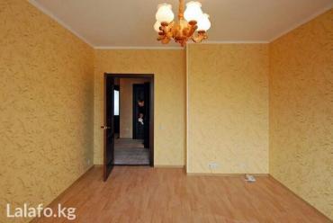 все оделочный работа под ключ в Бишкек