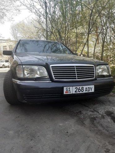 mercedes benz slk 32 amg в Кыргызстан: Mercedes-Benz S-Class 1995