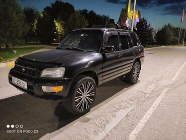 1433 объявлений: Toyota RAV4 2 л. 2000