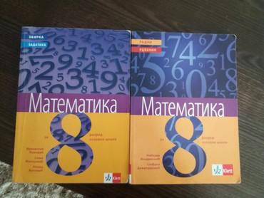 Sport i hobi - Kosovska Mitrovica: Za 8 razred matematika udzbenik i zbirka 500 dinhemija 8 logos 300