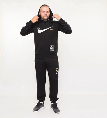 Muška odeća | Knic: Muske trenerke Nike u velicinama od M do 3 XL. Materijal pamuk likra