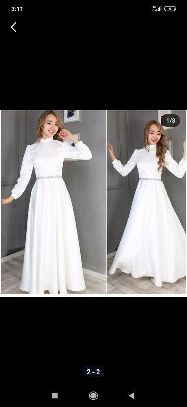 платье бохо батальных размеров в Кыргызстан: Платье Вечернее Alexis L