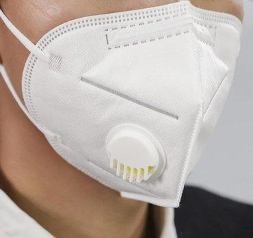 диски bmw 95 стиль в Кыргызстан: Респираторная маска KN 95 Степень защиты FFP2Оптом и в розницуМаска