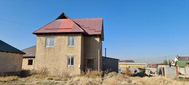 книги 6 класс в Кыргызстан: Продам Дом 160 кв. м, 6 комнат