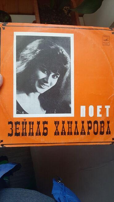 Виниловые пластинки - Азербайджан: Vinyl - Plastinka - Val - Qramplastinka - Plak - RecordRetro Baku shop