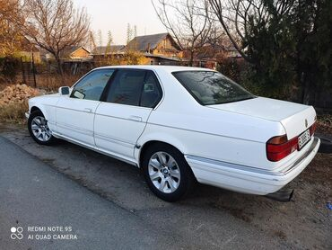 дубликатор дисков в Кыргызстан: BMW 7 series 3 л. 1987 | 29999 км