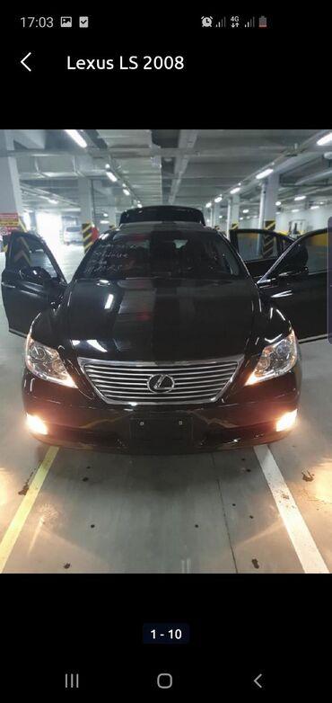 Lexus LS 4.6 л. 2008