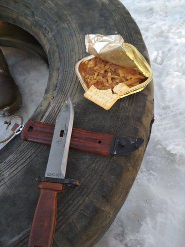 ММГ Штык ножа в Бишкек