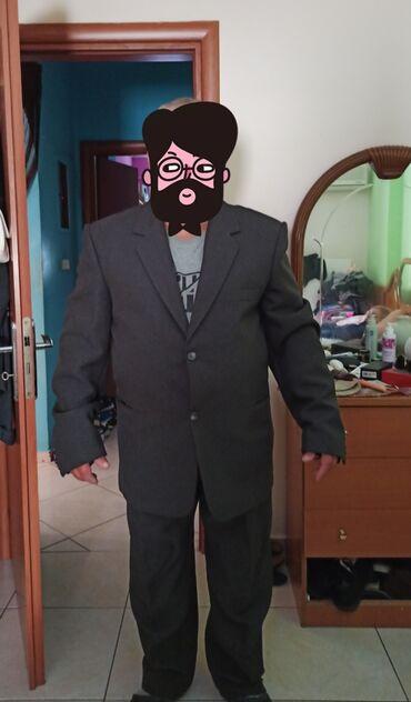 Κοστούμι ανδρικό XXXL