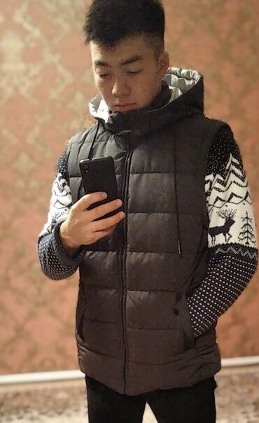 geoby трансформер в Кыргызстан: Куртка - трансформер