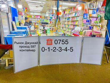 точилка для ножей бишкек in Кыргызстан | НОЖИ: Магнитно маркерные доски  Маркерные доски  Маркерная доска  Меловые до