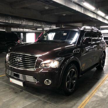 авто из кореи в кыргызстан in Кыргызстан | АВТОЗАПЧАСТИ: Infiniti QX56 5.6 л. 2010 | 60000 км