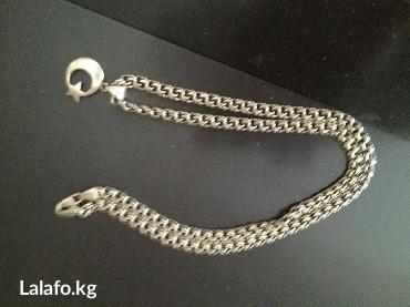 Продам цепочку с кулоном в виде полумесяца. 925 проба. Серебро. в Бишкек