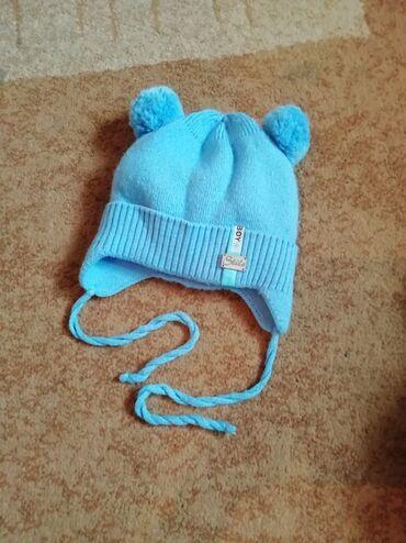 Детская зимняя шапка, очень теплая, состояние отличное!