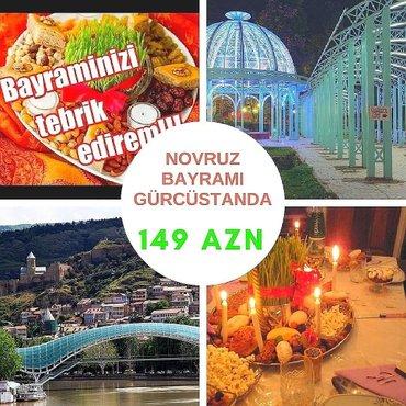 Bakı şəhərində Novruz bayramini gurcustanda qeyd edin