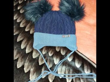 Продаю детскую шапку на возраст от 4 месяцев до 1,7 мес. шапка