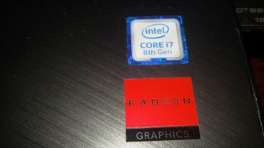 Intel Haswell i7(4 core) 8550U 2.5Ghz σε Athens