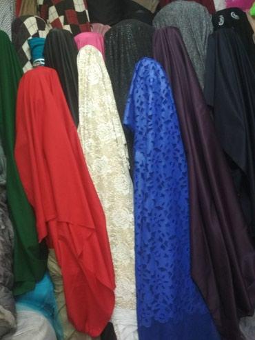распродажа остатков одежды в Кыргызстан: Куплю остатки!