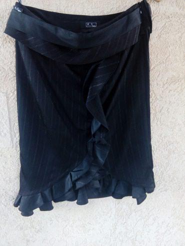 Suknja P.S. - Krusevac