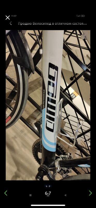 Спорт и хобби - Дачное (ГЭС-5): Продаю велосипед  Велоспортивный шоссер Переключатели SHINAMO  26кл Го