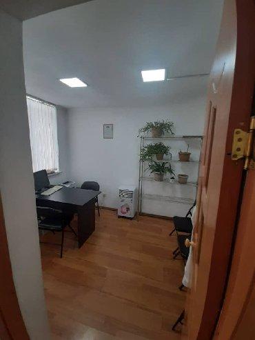 продажа торгово офисных помещений в Кыргызстан: Продаю помещение