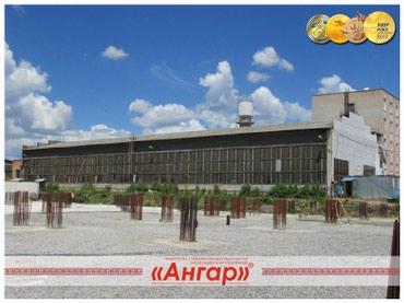 Коммерческая недвижимость в Душанбе: Ангар под складское или производственное помещение. Размеры: ширина