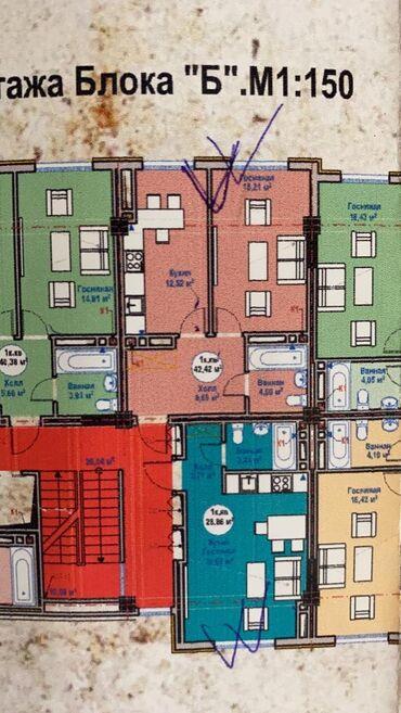 сдаю квартиру мкр аламедин 1 in Кыргызстан | ДОЛГОСРОЧНАЯ АРЕНДА КВАРТИР: Строится, Индивидуалка, 1 комната, 42 кв. м