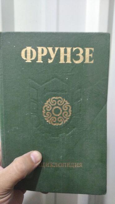 dvd r диск в Кыргызстан: Книги, журналы, CD, DVD