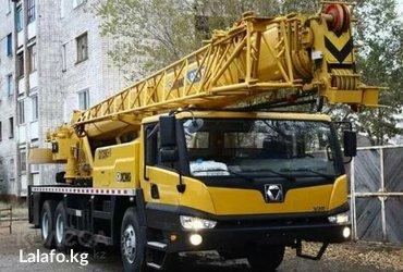 ААА услуги авто кран в Бишкек