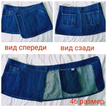 Джинсовая юбочка, с карманами с в Бишкек