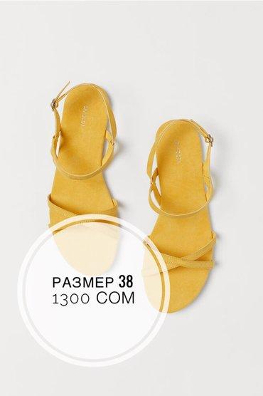 В наличии фирменная обувь фирмы H&M, размеры и цены указаны на фот