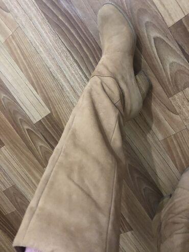 Кожаные сапоги от фирмы Альдо Размер 36-36,5