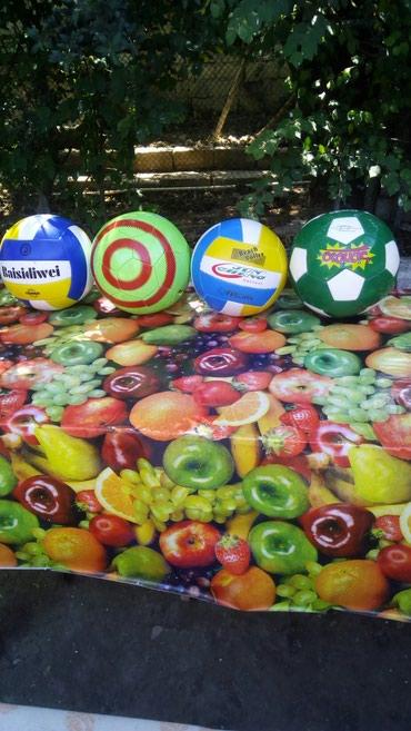Bakı şəhərində Futbol Toplari Cox keyfiyatlidir.Pakistanin istehsalidir.Har qiymata