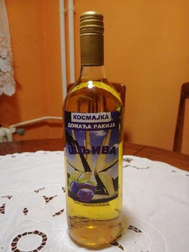 Coca-cola - Srbija: Rakija šljivovica visokog kvaliteta(21
