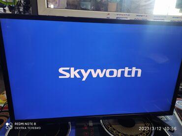 ТВ и видео - Кыргызстан: Skyworth 32дюм качество отличное доставка бесплатная гарантия 1год