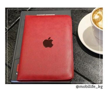 Стильный чехол книжка на планшет IPAD mini4 силиконовые чехлы