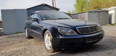Mercedes-Benz S-Class 2001 в Бишкек