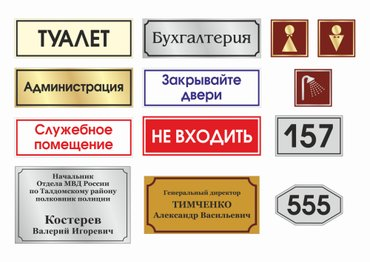 Все виды наружной рекламы по в Бишкек