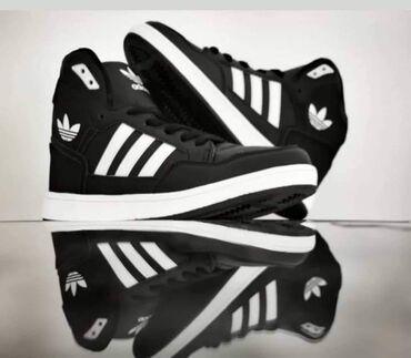 Poslednje na stanju, 37 i 38Duboke, nepromocive Adidas 🥰Prava jesen je