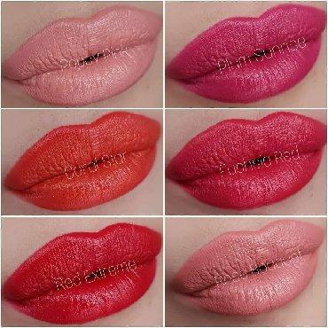 Personalni proizvodi | Palic: True Color LipstickRuz za usneFormula koja kombinuje posebno odabrane