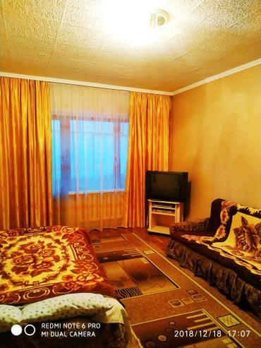 1,2,3комнатн.квартира. Уютная квартира в Каракол