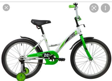 Спорт и хобби - Александровка: Продаю Российский велосипед на 20 колесах В хорошем состояние. Покупал