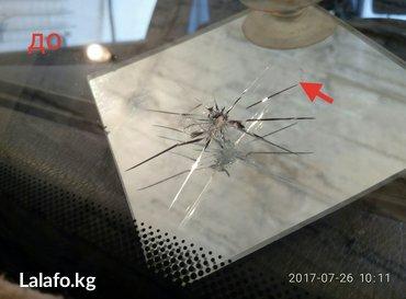 трещина в Кыргызстан: | Ремонт деталей автомобиля