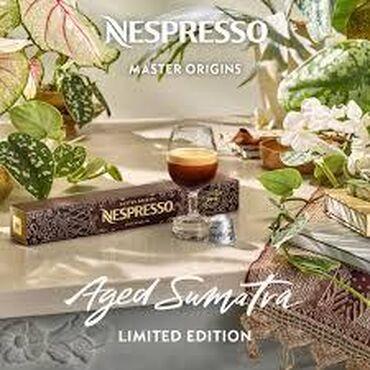 Шоколадный букет - Кыргызстан: Кофе капсулы от Nespresso!  За букетом пряных, древесных и шоколадных