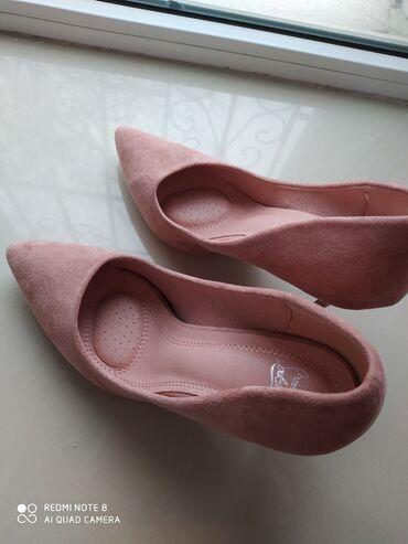 Продаю туфли. Мокрый замж. Цвет нежно розовый. Одели всего 1 раз