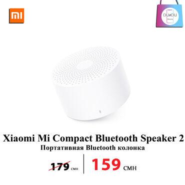 Аудиотехника в Душанбе: Xiaomi Mi Compact Bluetooth Speaker 2Компактность и