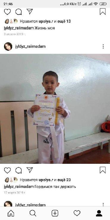 11291 объявлений: Кимоно шлем все что на фото отдам на 5 летнего мальчика пишите на