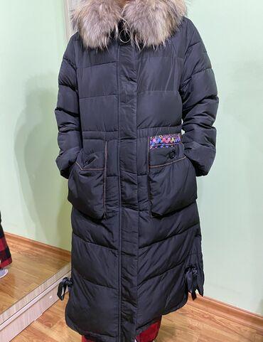 Разгружаю гардероб: Зимняя куртка (Турция), очень тёплая, синтепон, не